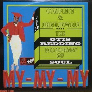 オーティス・レディング/ディクショナリー・オブ・ソウル otis redding/dictionary of soul