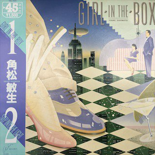 角松敏生/ GIRL IN THE BOX