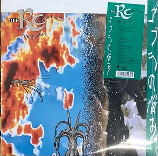 RCサクセション/ コブラの悩み