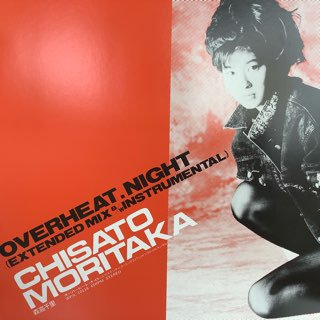 森高千里/ OVERHEAT.NIGHT