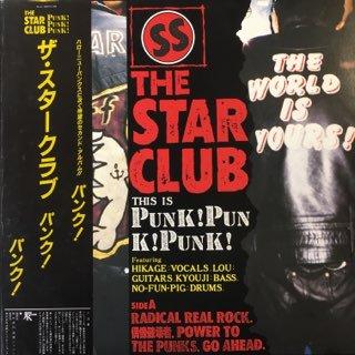 スタークラブ/パンク!パンク!パンク! the star club/punk!punk!punk!