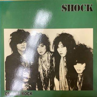 ショック/オン・ザ・ロック