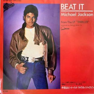 マイケル・ジャクソン/ 今夜はビート・イット MICHAEL JACKSON/ BEAT IT