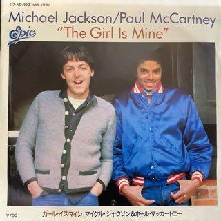 マイケル・ジャクソン&ポール・マッカートニー/ ガール・イズ・マイン Michael Jackson&Paul McCartney/ The Girl Is Mine