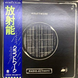 クラフトワーク(KRAFTWERK)/放射能(RADIO-ACTIVITY)