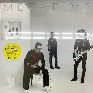 メタ・ファイブ/メタハーフ!! METAFIVE/META HALF