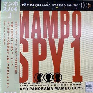 東京パノラマ・マンボ・ボーイズ/マンボ・スパイ1  TOKYO  PANORAMA  MAMBO BOYS/MAMBO SPY1