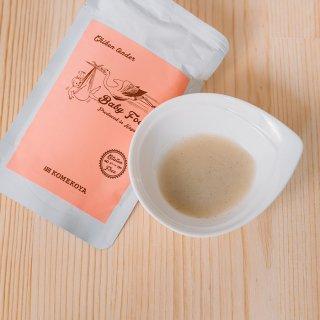 米粉の離乳食(100g) ささみ(生後7ヶ月〜) 《米粉屋KOMEKOYA》