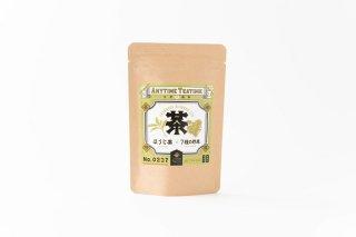 Anytime Teatime ほうじ茶×7種の野草茶 (ティーバッグ5個入) 《ながさき百貨店》