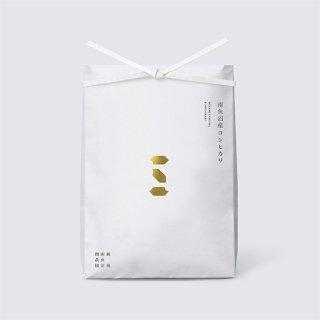 令和3年度米 減農薬栽培米塩沢産コシヒカリ 5kg