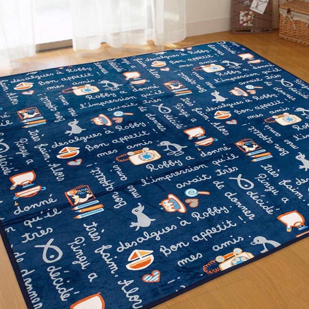 ピングー カフェーピングーラグ(ブルー) 130x185cm 736755 PG