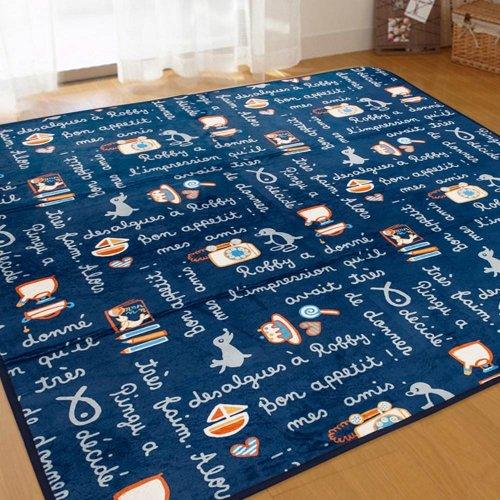 カフェーピングーラグ(ブルー) 185x185cm 736755 PG