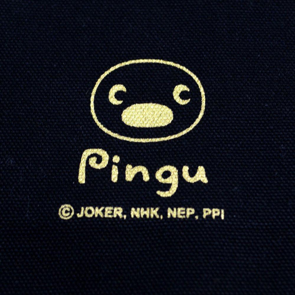 ピングー <img class='new_mark_img1' src='https://img.shop-pro.jp/img/new/icons58.gif' style='border:none;display:inline;margin:0px;padding:0px;width:auto;' />キャンバスショルダートート(ブラック)PG