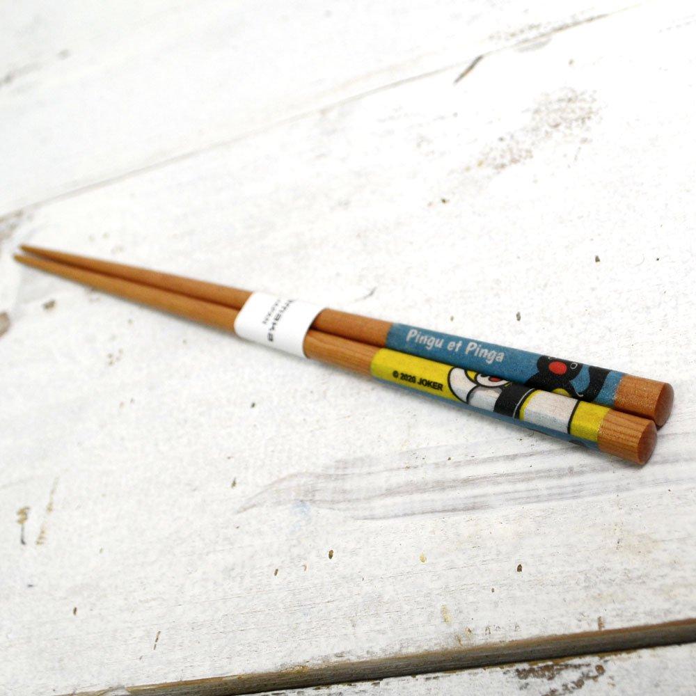 ピングー 箸(ブルー) PG12-840 PG