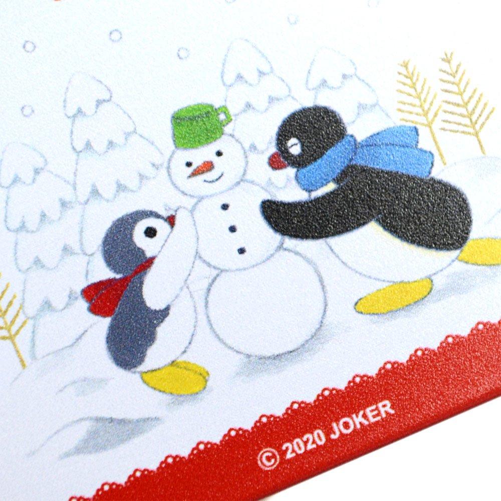 ピングー タブレットミント入りミニ缶(12月)PG