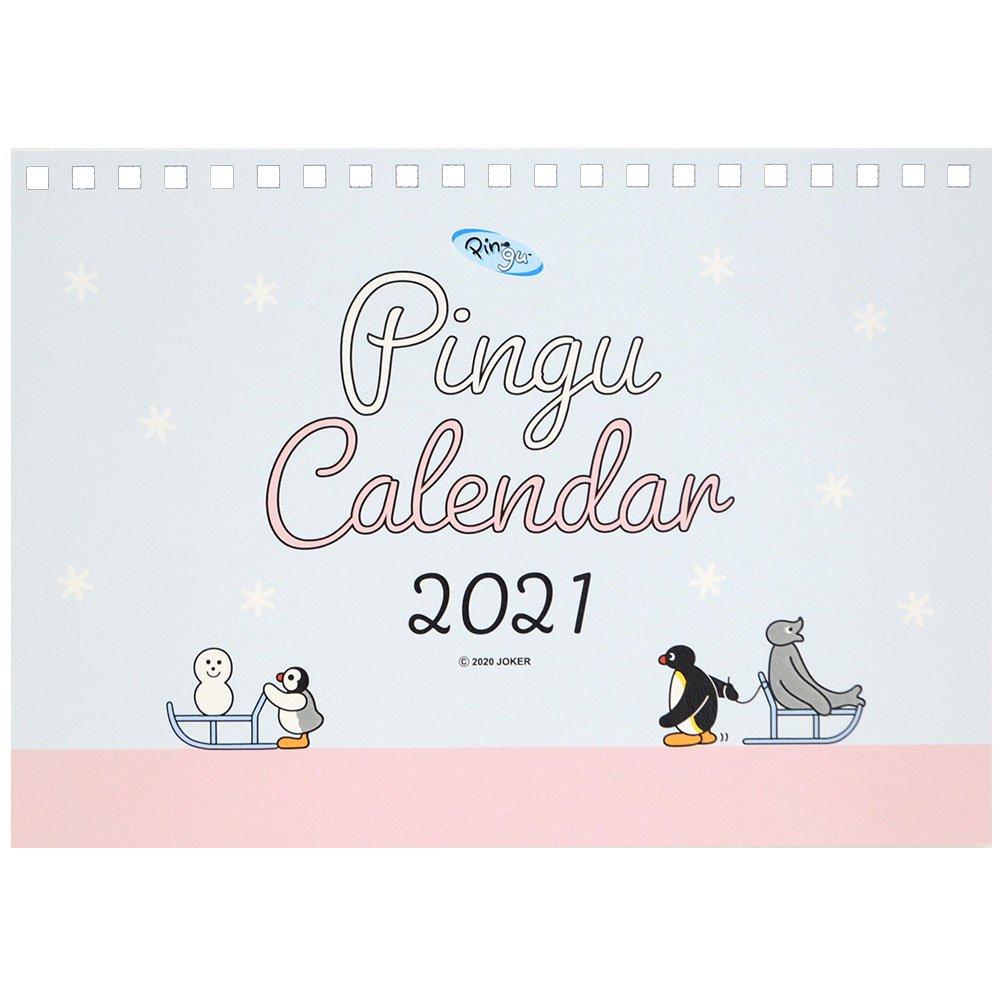 ピングー 2021 B6デスクカレンダー PG