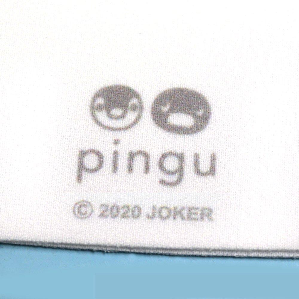 ピングー <img class='new_mark_img1' src='https://img.shop-pro.jp/img/new/icons11.gif' style='border:none;display:inline;margin:0px;padding:0px;width:auto;' />抗菌マスク M(フェイス)ホワイト PG
