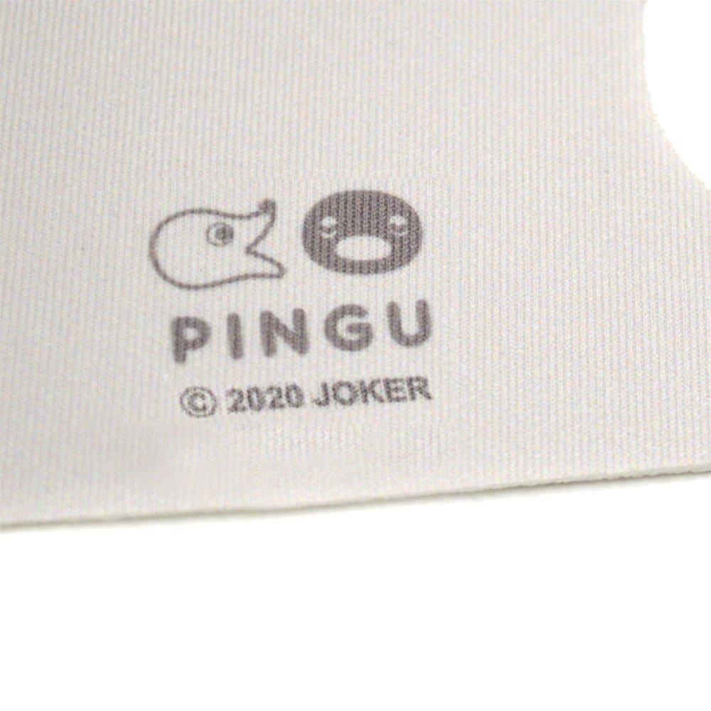 ピングー <img class='new_mark_img1' src='https://img.shop-pro.jp/img/new/icons11.gif' style='border:none;display:inline;margin:0px;padding:0px;width:auto;' />抗菌マスク M(フェイス)グレー PG