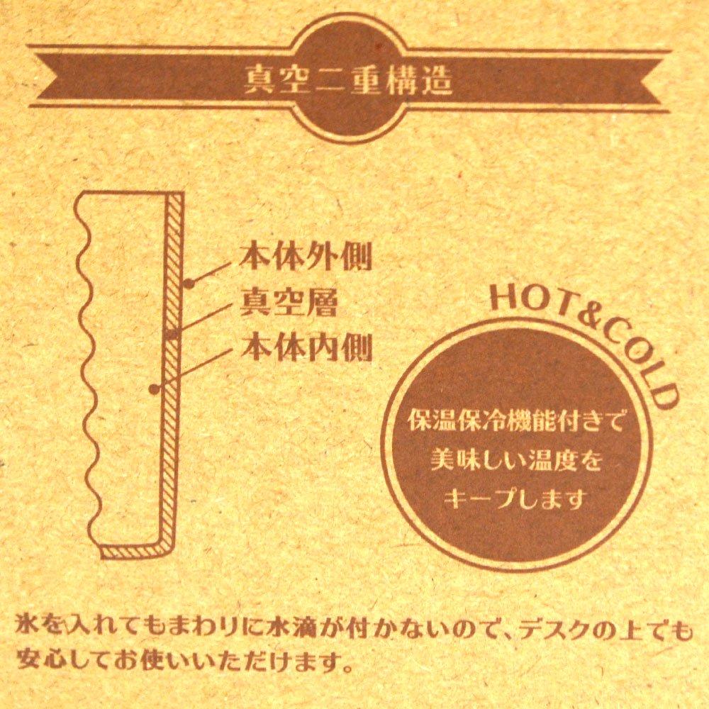 ピングー 2WAY真空二重タンブラー M(パイナップル)195-002 PG