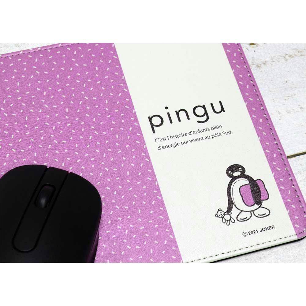 ピングー <img class='new_mark_img1' src='https://img.shop-pro.jp/img/new/icons11.gif' style='border:none;display:inline;margin:0px;padding:0px;width:auto;' />マウスパッド(パープル)PG