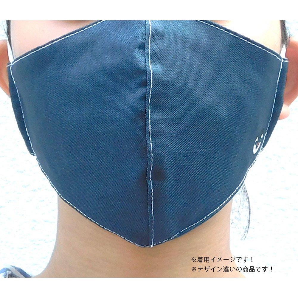 ピングー 三層立体マスク(ピングー) 195-051 PG