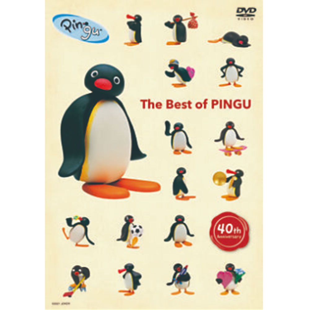 DVD「ピングー40th Anniversary The Best of PINGU」 PCBP.62340 PG グッズ