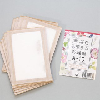 乾燥剤 A-10(10個組)