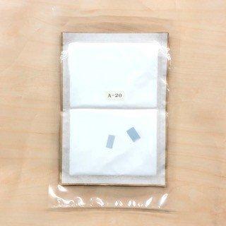 乾燥剤 A-20(2個組)ネット専用商品