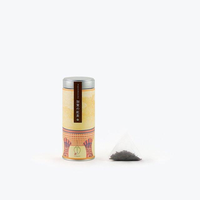加賀の紅茶 鼓門 (ギフト箱付)