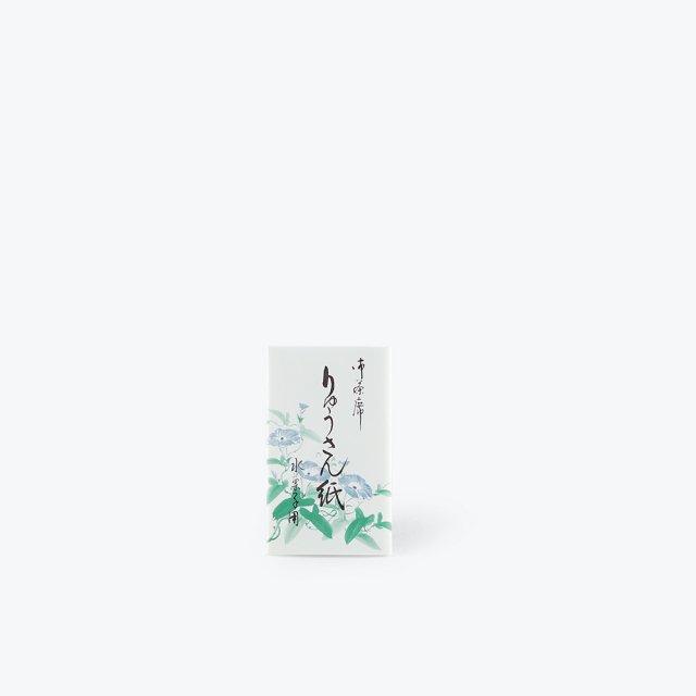りゅうさん紙(水菓子用)