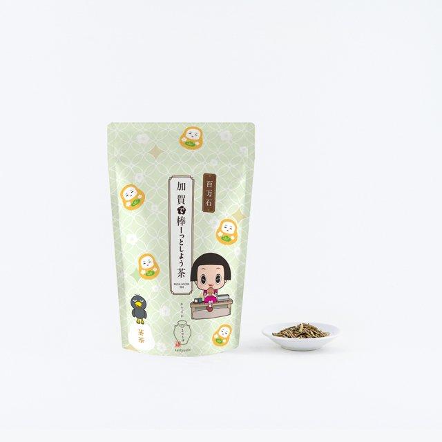 加賀で棒ーっとしよう茶