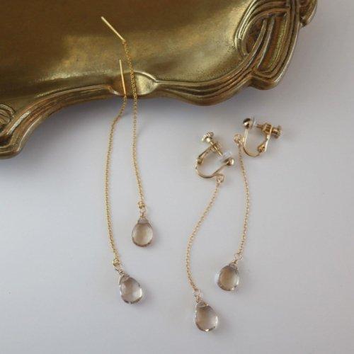 Champagne color quartz long earring