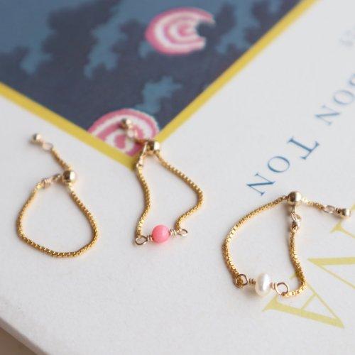 Venetian chain ring