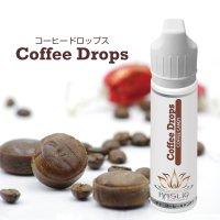 【在庫あり★即納可能】国産 電子タバコVAPEリキッド HASLIQ Coffee Drops 60ml★ハスリク コーヒードロップス