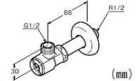 TOTO 小型電気温水器部材 アングル型止水栓 壁給水用 TL347CU