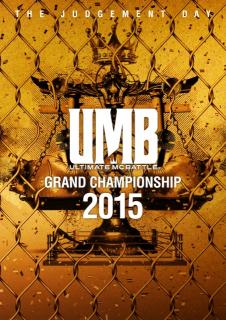 UMB2015 FINAL DVD