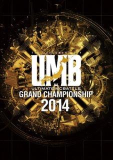 UMB 2014 FINAL DVD