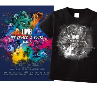 UMB2019 THE CHOICE IS YOURS VOL.3 DVD[初回特典付き] + T-シャツセット