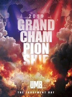 UMB 2019 FINAL