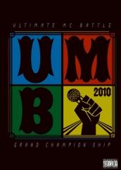 UMB2010FINAL DVD