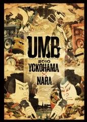 UMB2010 YOKOHAMA&NARA