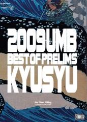 UMB 2009 KYUSYU ROUND