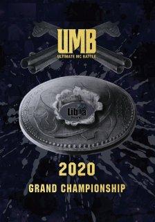 UMB2020 FINAL Blu-ray [2disk] 送料無料