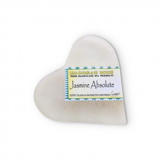 ジャスミンソープバー Jasmine Absolute Soap Bar