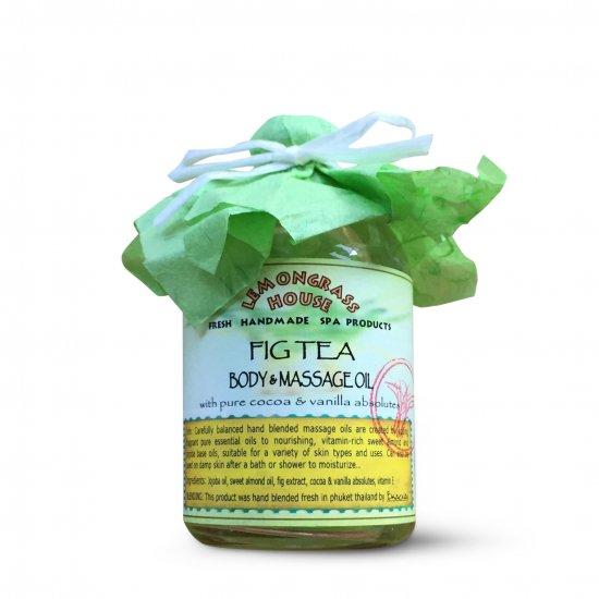 フィグティーマッサージオイル Fig Tea Massage Oil