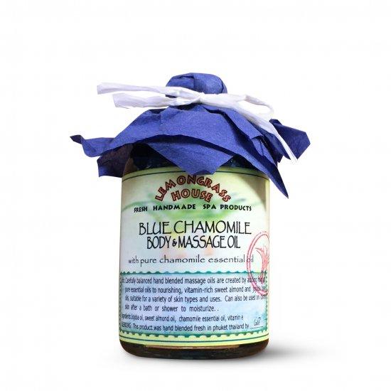 ブルーカモミールマッサージオイル Blue Chamomile Massage Oil