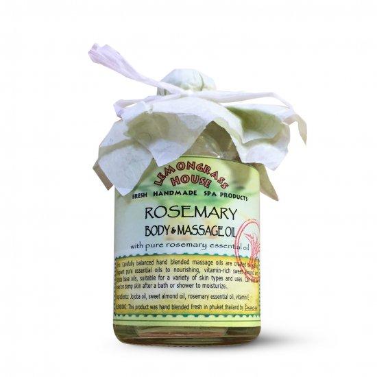 ローズマリーマッサージオイル Rosemary Massage Oil