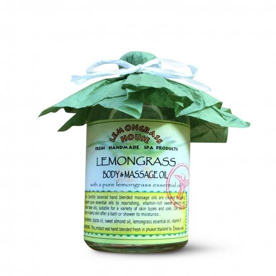 レモングラスマッサージオイル Lemongrass Massage Oil