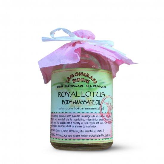 ロイヤルロータスマッサージオイル Royal Lotus Massage Oil