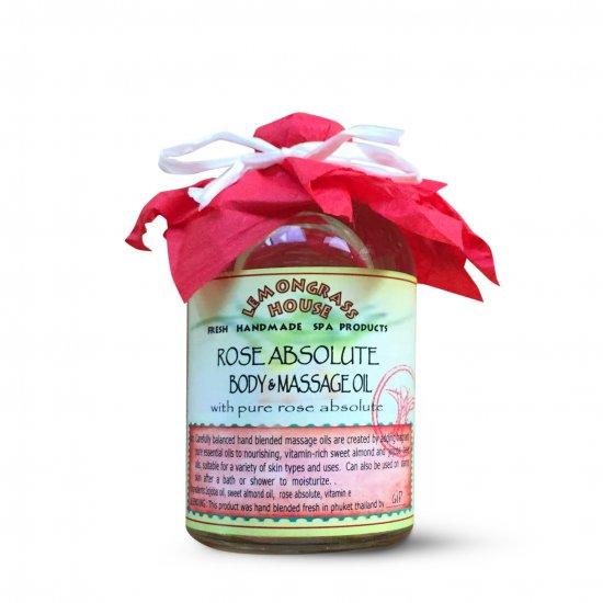 ローズマッサージオイル Rose Absolute Massage Oil